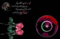 """ترانهٔ دلنشین """"گل سرخ"""" _ علی زند وکیلی"""