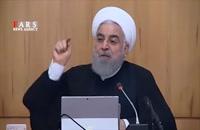 روحانی در هیئت دولت: سال 98 علیه دولت صحبت نکنید