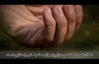 ترجمه تصویری سوره قارعه