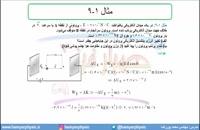 جلسه 52 فیزیک یازدهم - انرژی پتانسیل الکتریکی 2 - مدرس محمد پوررضا