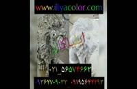 فروش مواد فانتاکروم پک 60 لیتری 09195642293 فانتاکروم