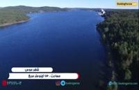 شهر ساحلی موس با مناظر زیبای دریایی در نروژ - بوکینگ پرشیا