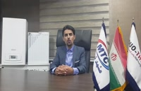 فروش پکیج رادیاتور ایران رادیاتور در شیراز -  پکیج شوفاژ دیواری بوتان مدل بنسر پرو benser pro