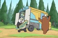 انیمیشن سریالی سه خرس کله پوک(ف1-ق3)-دوبله-We Bare Bears TV Series