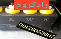 +دستگاه فانتاکروم تضمینی 02156571305+