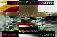 دستگاه مخمل پاش با ضمانت نامه کتبی 09384086735 ایلیاکالر