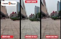 مقایسه دوربین Redmi K20 Pro و iPhone XS Max و Redmi K20