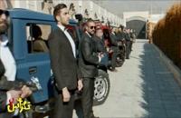 دانلود رایگان فیلم ایرانی تگزاس 2 با لینک مستقیم