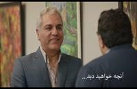 دانلود قسمت 16 سریال هیولا