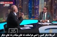 کارشناس الجزیره: آمریکا ببر کاغذی است
