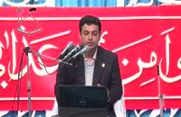 سخنرانی صوتی استاد رائفی پور - پیامبر در عهدین (جلسه1) - 1391.7.6 - مشهد - مهدیه مشهد