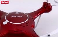 خرید کوادکوپتر دوربین دار syma x5uw/ایستگاه پرواز