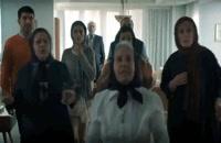 دانلود فیلم جاده قدیم -نسخه قاچاق