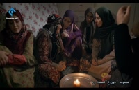دانلود سریال نون خ قسمت 11