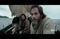 دانلود فیلم پادشاه یاغی دوبله فارسی در کانال @tianfilm