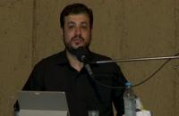 سخنرانی استاد رائفی پور - شرح زیارت اربعین - جلسه 13 - در مسیر پیاده روی اربعین - 1398/07/25