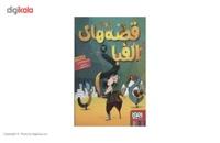 کتاب قصه های الفبا اثر محمدرضا شمس