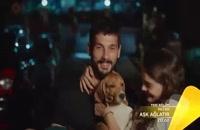 دانلود قسمت دوم سریال عشق اشکت رو در میاره Ask Aglatir با زیرنویس فارسی چسبیده