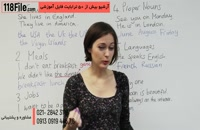 آموزش رایگان زبان انگلیسی با فیلم های تصویری