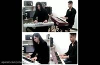 پیانو و آکورد آهنگ پیوستگی سیاوش قمیشی