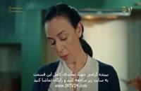 سریال عروس استانبول قسمت 288 با دوبله دانلود توضیحات