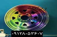 /+ساخت دستگاه استیل پاش 02156571305+/