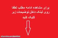 دانلود سریال لحظه گرگ و میش امشب سه شنبه 14 اسفند 97