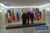 مدل دست دادن روحانی، پوتین و اردوغان