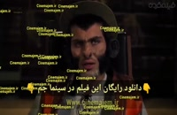 دانلود فیلم سینمایی آهوی پیشونی سفید 2 (ترلان پروانه و محمدرضا شریفینیا) با کیفیت Full HD 1080p