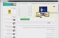 تحقیق پژوهش بررسی رابطه بین هزینههای کیفیت و کیفیت در شرکت شیر پگاه خوزستان