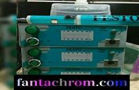 ساخت دستگاه مخمل پاش در مهربان 09127692842
