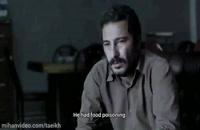 دانلود فیلم بدون تاریخ بدون امضا (فیلم)(کامل)| دانلود فیلم بدون تاریخ بدون امضا