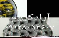 ساخت دستگاه فلوک پاش 02156571305/*