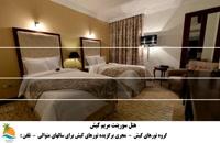 تور کیش هتل مریم (2)