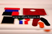 دستگاه کروم در شیراز 02156573155