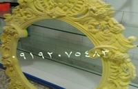 استفاده دستگاه مخمل پاش در دکوراسیون و دیوار 02156646297