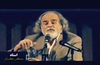 """""""فلسفه ورزی ،یگانه منجی انسان ها"""" _ استاد مصطفی ملکیان"""