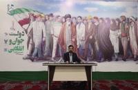 سخنرانی استاد رائفی پور « دولت، جوان و انقلابی »