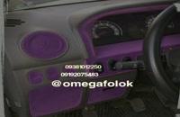 دستگاه مخمل پاش 2020(09362420851)