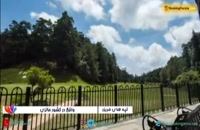 تپه فریزر مالزی دهکده ی محبوب گردشگران - بوکینگ پرشیا bookingpersia