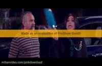 دانلود فیلم لس آنجلس تهران (پرویز پرستویی)(مهناز افشار) فیلم سینمایی لس آنجلس تهران