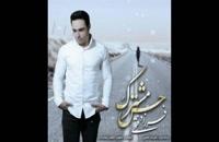 دانلود آهنگ حس مشترک از فرزاد فتحی + متن آهنگ