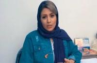 پارت135_بهترین کلینیک توانبخشی تهران - توانبخشی مهسا مقدم
