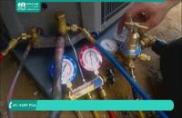 روش درست تعمیر کولر گازی
