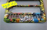 فروش دستگاه مخمل پاش و فانتاکروم در شاهرود 02156571305