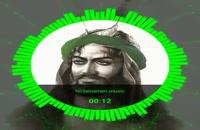 حسین عامری عباس من عباس من