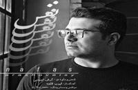 Arash Oveisy Nafas