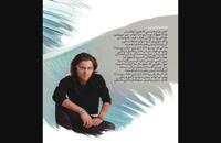 دانلود آلبوم فرشته زميني از شادروان حامد هاکان
