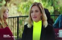 دانلود سریال ترکیه سیب ممنوعه قسمت 56 با زیر نویس فارسی/لینک دانلود پایین توضیحات