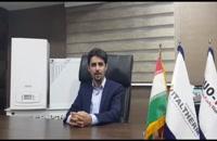 ظرفیت حرارتی ورودی مشخصات فنی فروش پکیج شوفاژ دیواری ایران رادیاتور مدل L 24 ff در شیراز